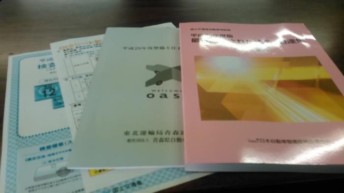 b0182907_1374446.jpg
