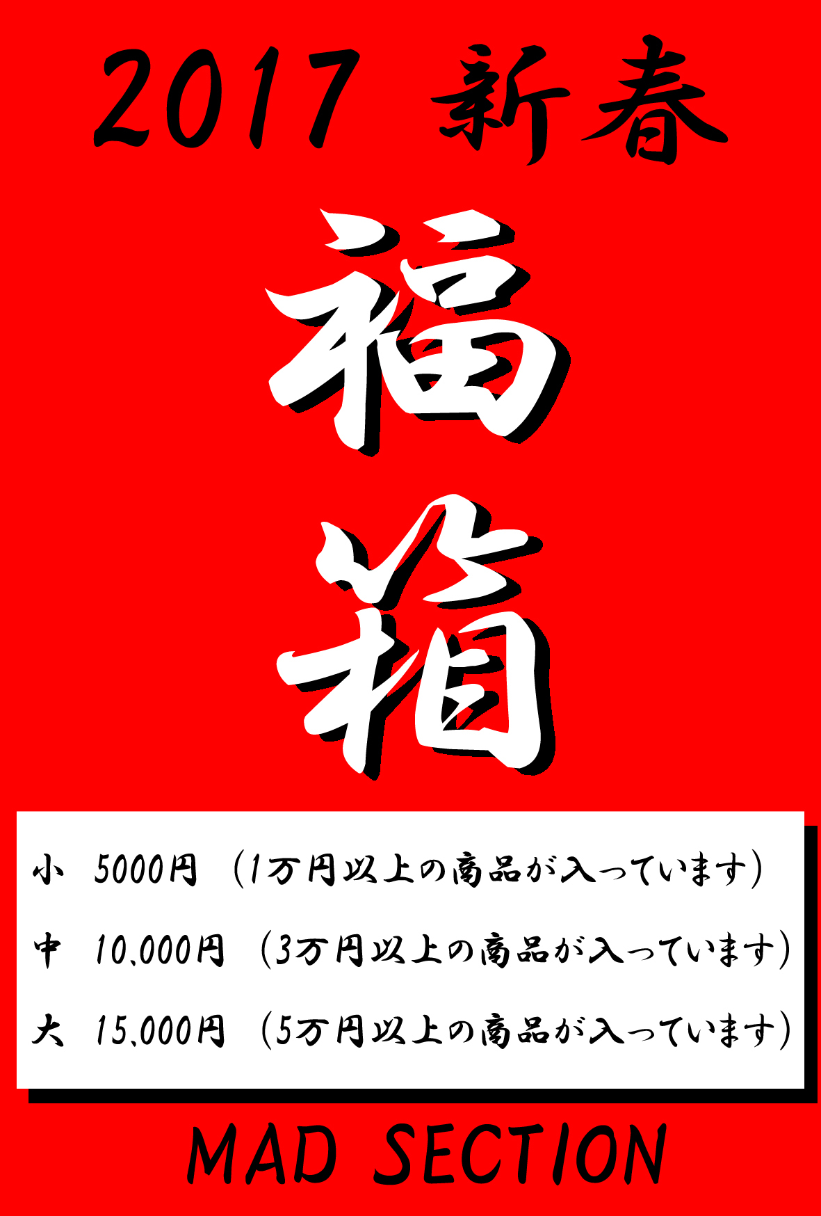 f0181819_17390643.jpg