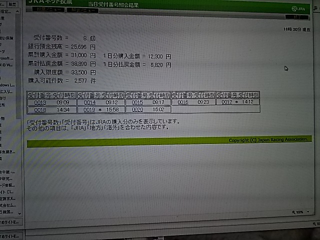 f0227321_10572364.jpg