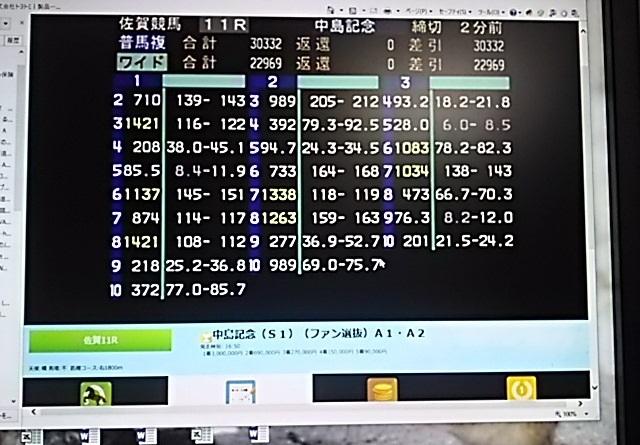 f0227321_11014731.jpg