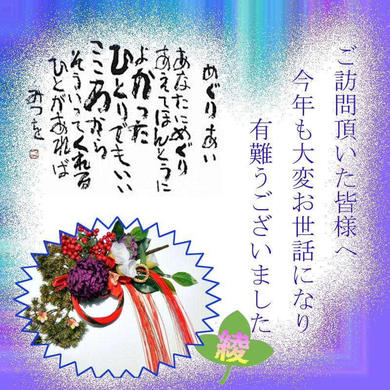 f0047824_1659148.jpg