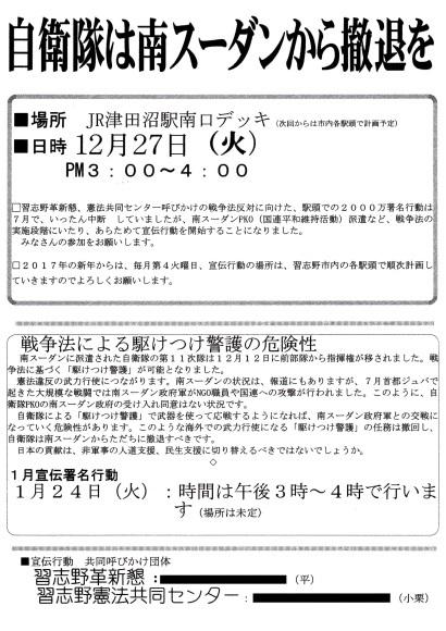 c0236527_08434602.jpg