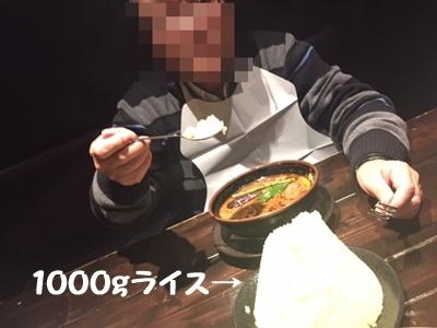 d0284727_20075728.jpg