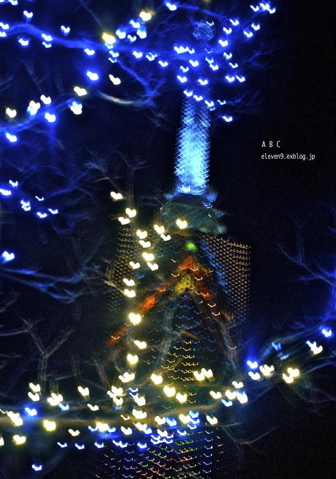 福岡タワー_f0315034_14152830.jpg