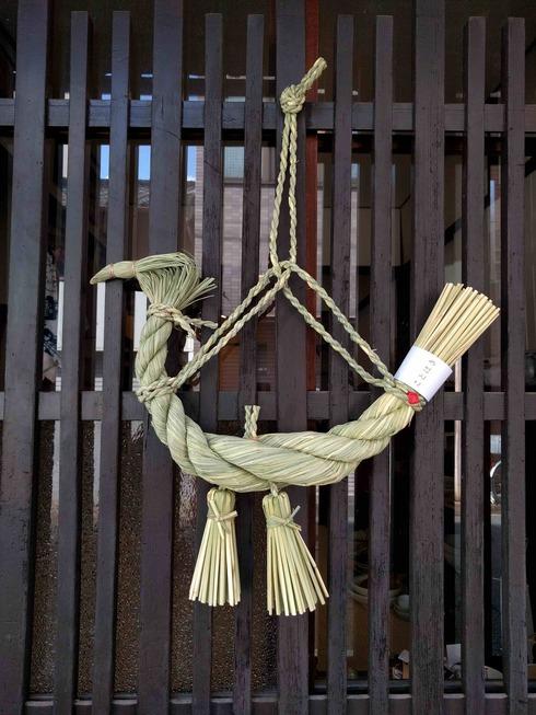 お正月のしめ縄飾りを取り扱いいたします_a0265743_2342356.jpg