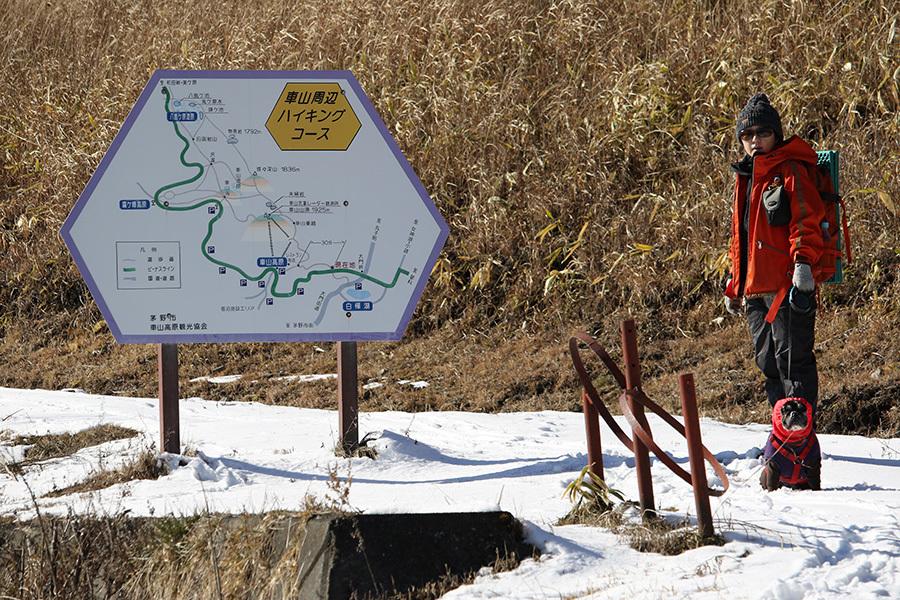 西白樺湖ー車山(2016 12/18) _c0035245_21585998.jpg