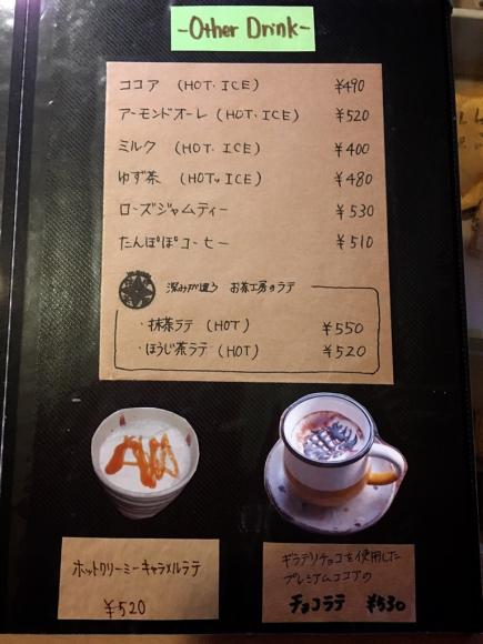 つぐみカフェ@2_e0292546_19332468.jpg