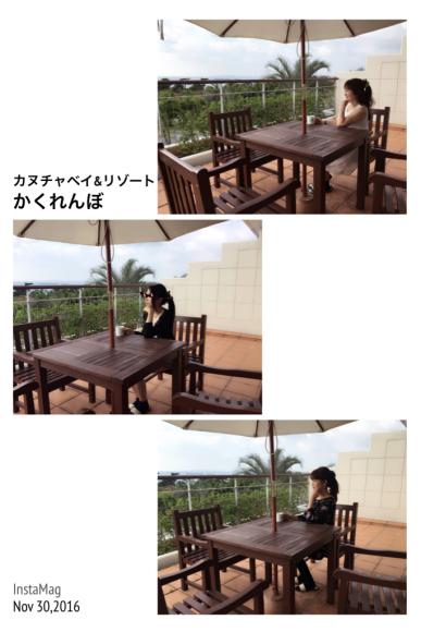 沖縄Trip‼️エンジョイ カヌチャ_e0292546_21565728.jpg