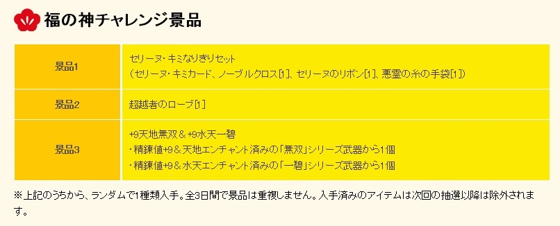 12/27 今後のイベント情報_d0138649_23042016.jpg