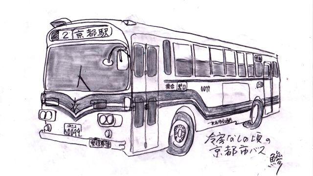 b0355451_17204939.jpg