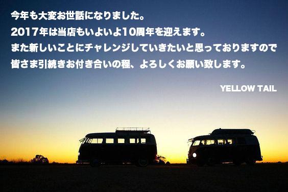 b0152660_17503824.jpg