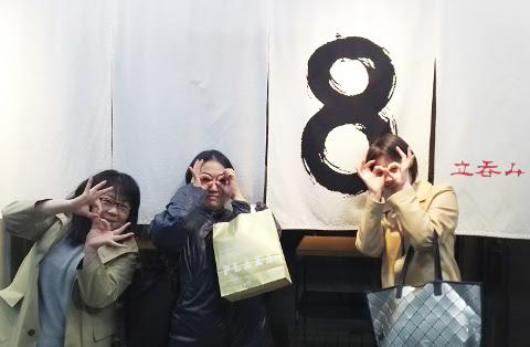 女子3人で軽くゼロ次会♪「立呑み 8(はち)」@大井町(旅行・お出かけ部門)_b0051666_729164.jpg