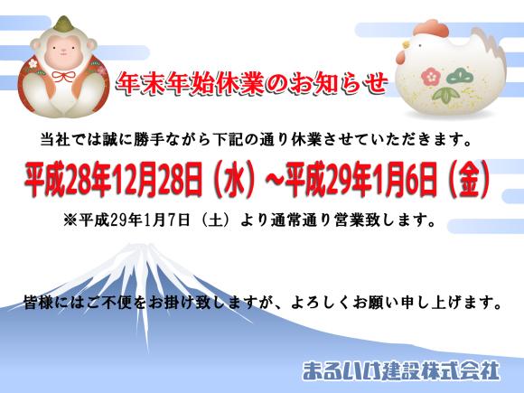 b0228966_09564214.jpg