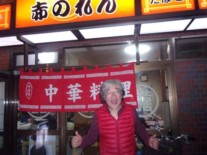 今夕は、西村春海氏と、二人だけの忘年会・・・。_c0198869_2214280.jpg