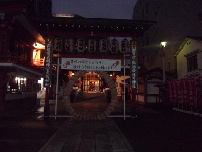 今夕は、西村春海氏と、二人だけの忘年会・・・。_c0198869_22944.jpg