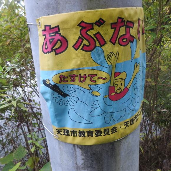 山の辺の道(北)を奈良から天理まで歩いた話3_c0001670_21252559.jpg