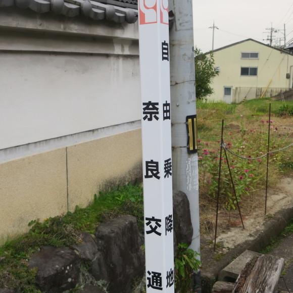 山の辺の道(北)を奈良から天理まで歩いた話3_c0001670_21254246.jpg