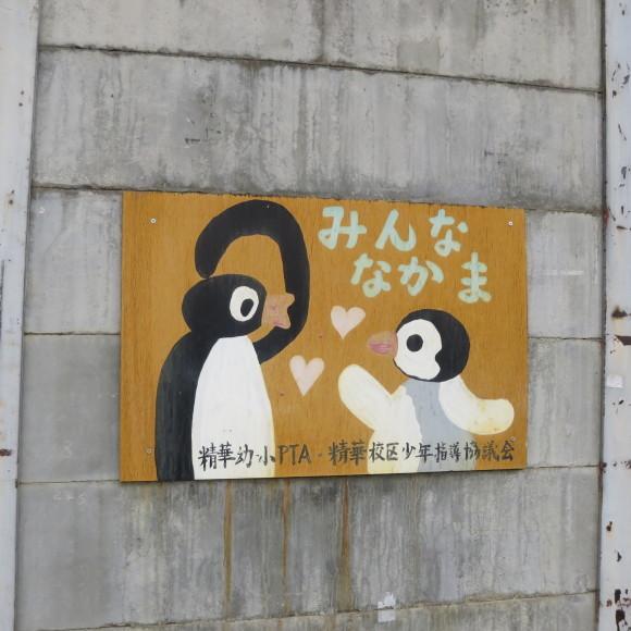 山の辺の道(北)を奈良から天理まで歩いた話3_c0001670_21260513.jpg