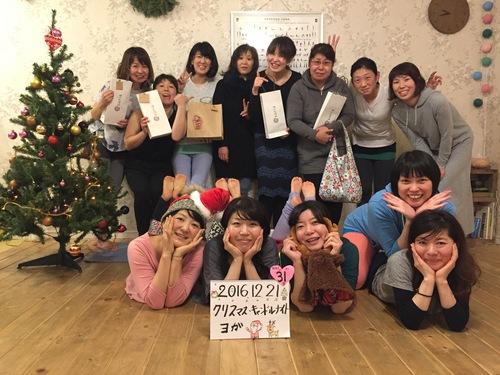 クリスマスヨガ_e0158970_1025175.jpg