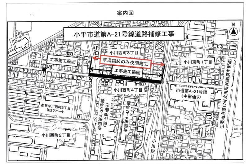 中宿通り道路補修工事のお知らせ_f0059673_23285086.jpg