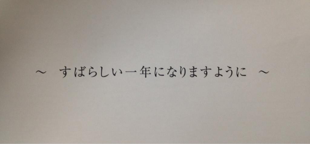 f0206977_09263764.jpg
