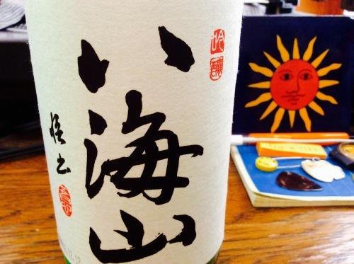 定番湯豆腐_c0202101_11270488.jpg