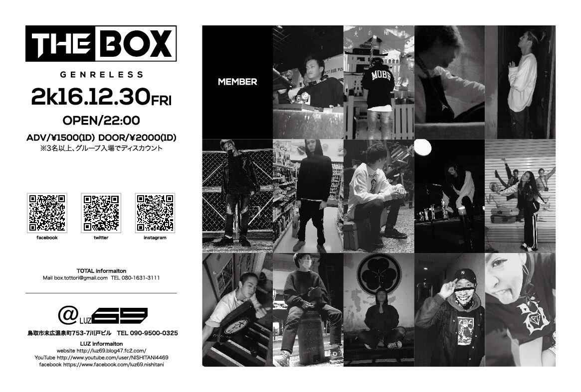 THE BOX (2k16.12.30 @LUZ69)_e0115904_14380039.jpg