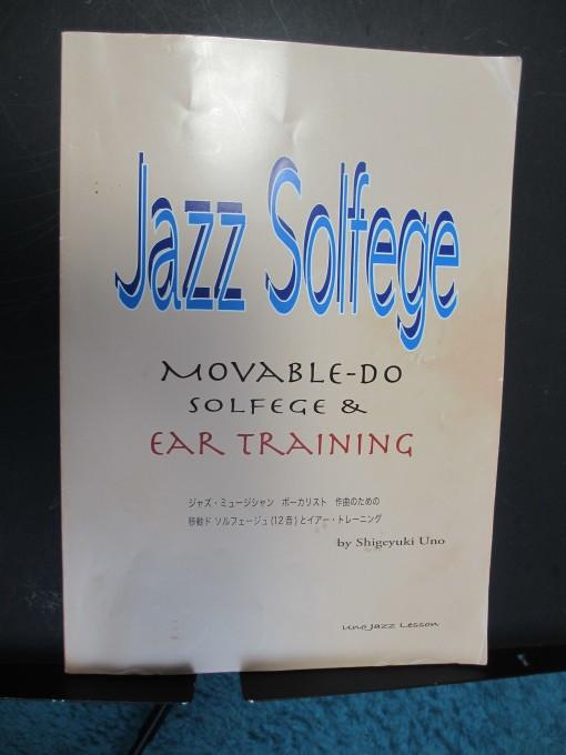 Jazz solfege_d0077106_13573753.jpg