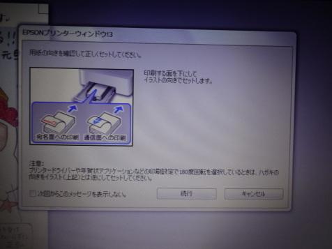 f0142733_20310896.jpg