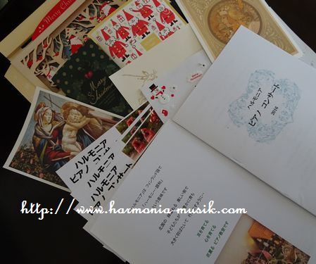 ピアノ教室☆コンサート御礼☆ホール_d0165645_10262077.jpg