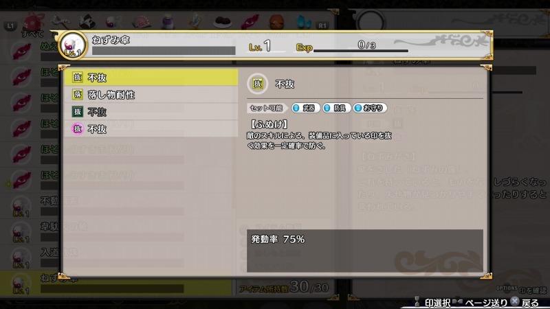 b0362459_23501799.jpg