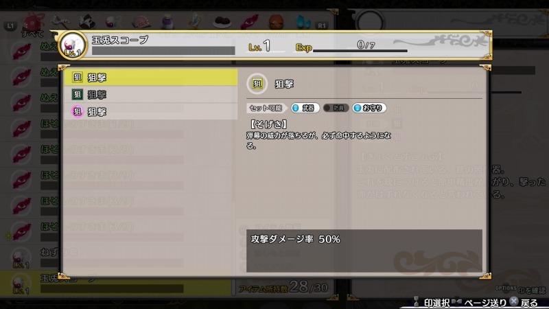 b0362459_23545621.jpg