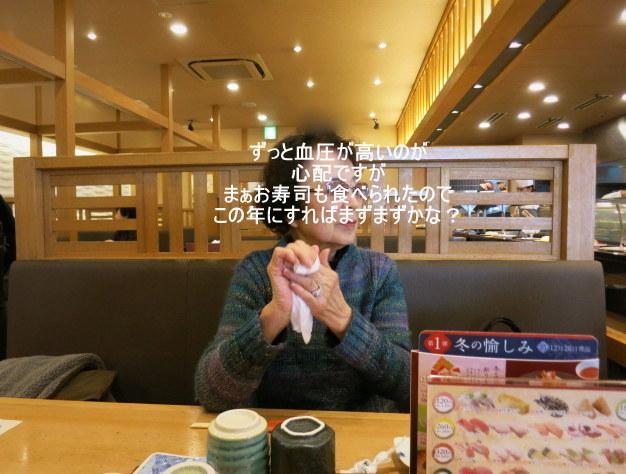 f0236260_00332035.jpg