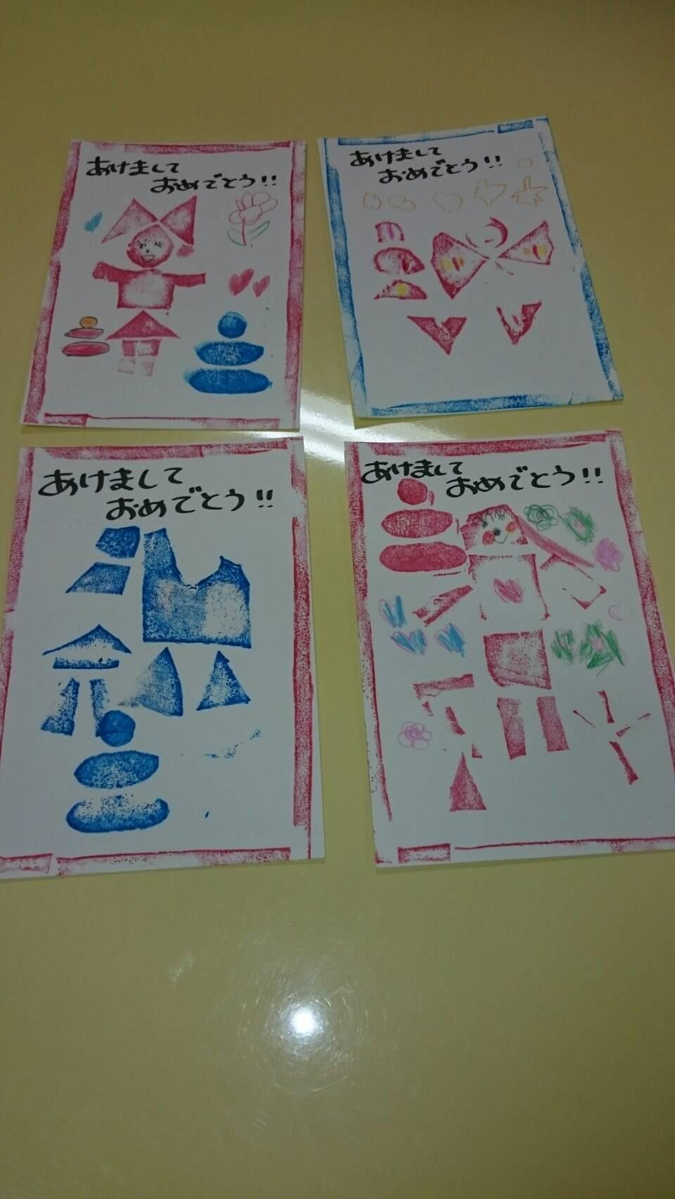 4歳児 らいおん組   年賀状作り_c0151262_20560476.jpg