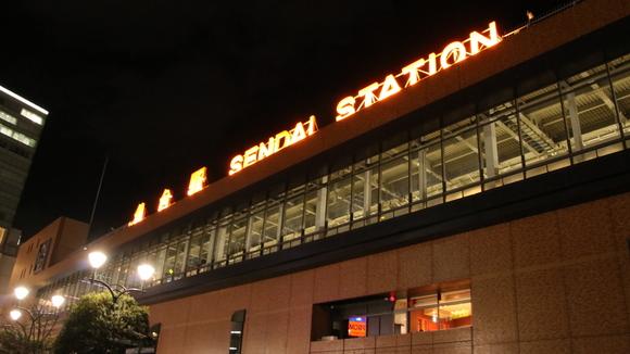 JR仙台駅前_d0202264_4253248.jpg