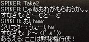 a0201367_2435478.jpg