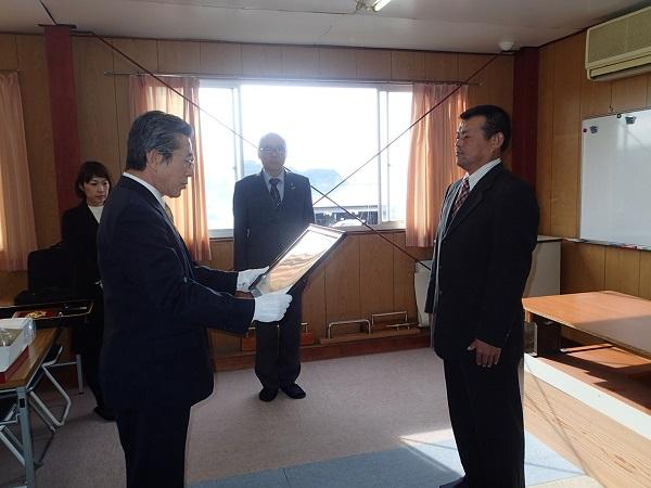 日本水難救済会から感謝状_a0077071_9555650.jpg