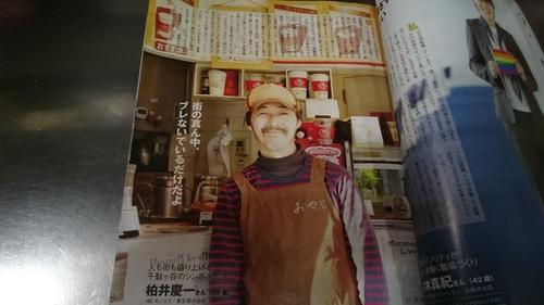 「僕が企業家目指す雑誌アントレに出ました」_a0075684_124326.jpg