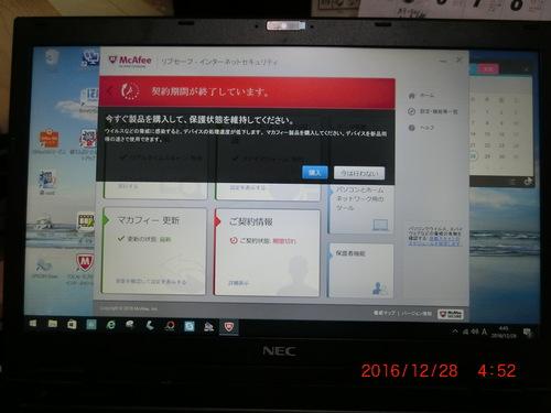 b0334291_10584979.jpg