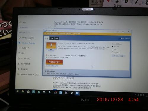 b0334291_10593118.jpg