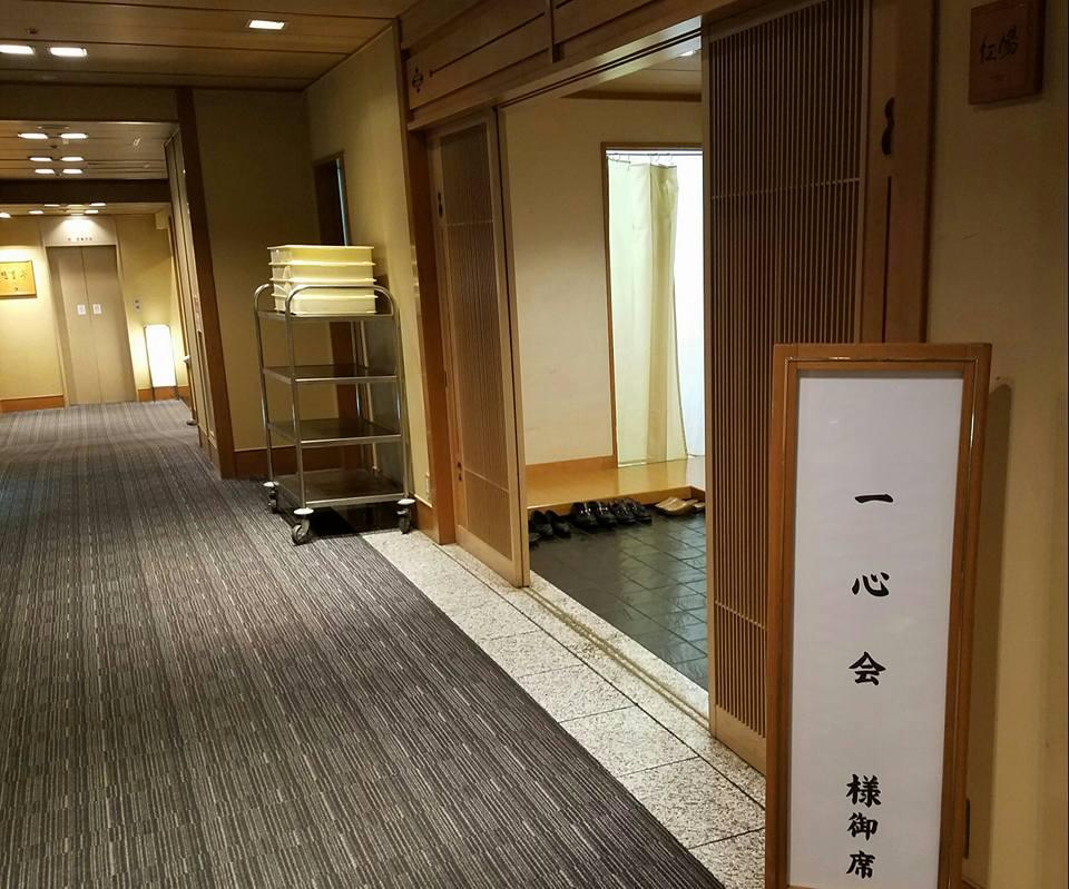 2016年の行事も、28日の松山での昇段昇級審査会で無事にすべて終了です。_c0186691_14224250.jpg
