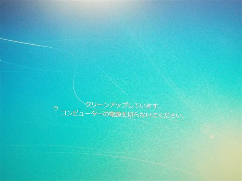 c0108198_16542932.jpg