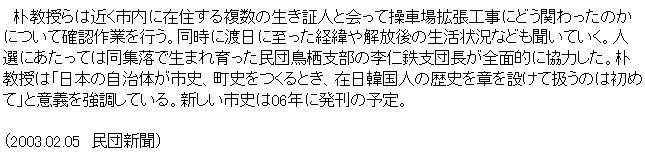 c0072801_1343537.jpg