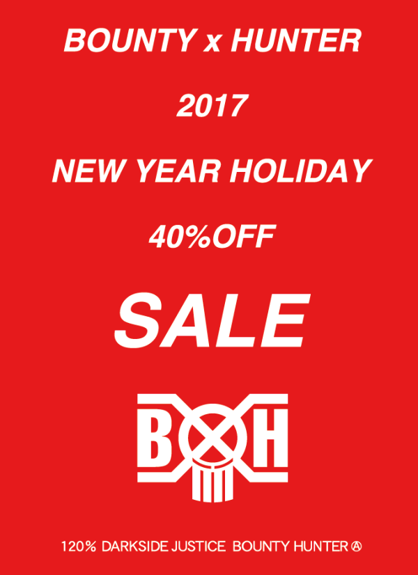2017 New Year Sale_b0132106_14445732.png
