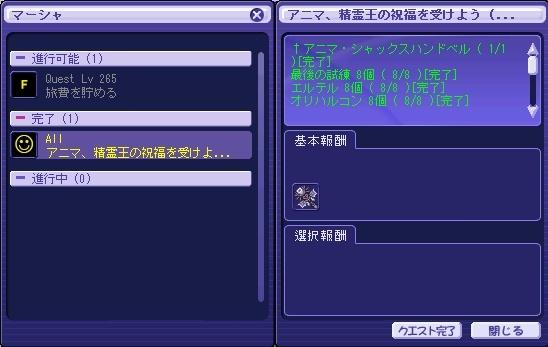 a0329207_18255422.jpg