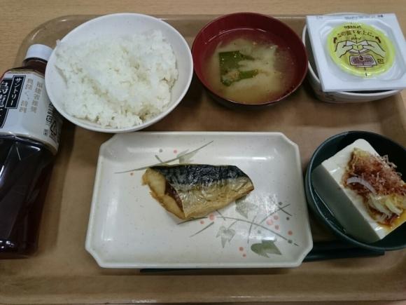 今日の朝食@会社Vol.193_b0042308_07264946.jpg