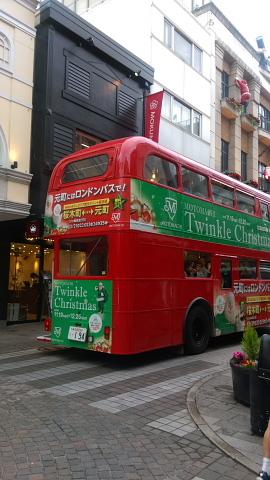 Merry 「食コーチング」!!_d0046025_10253211.jpg