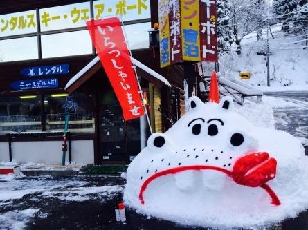 12月29日(木)ようやく初営業デス!!_f0101226_08033992.jpg