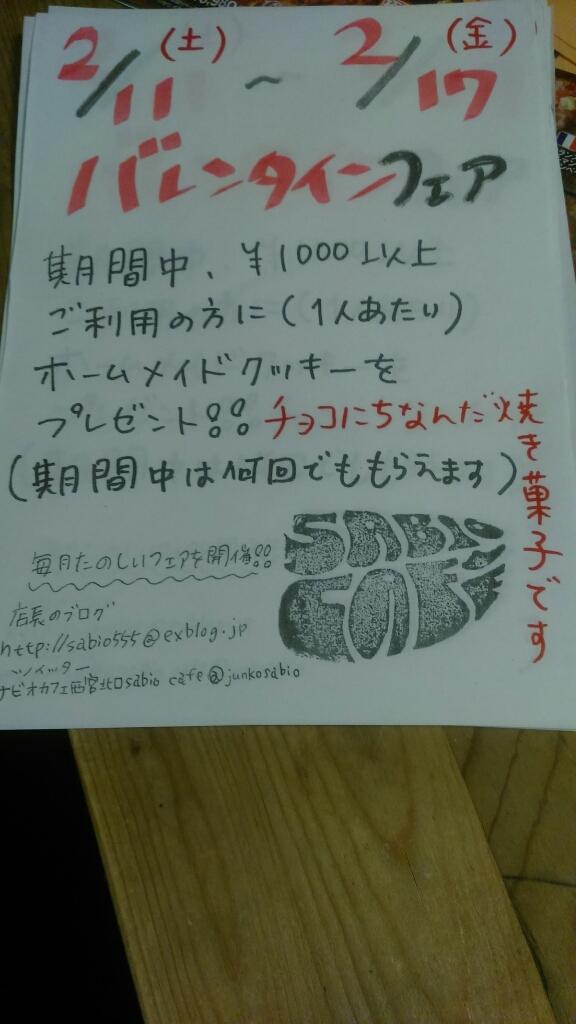 a0052930_18243213.jpg