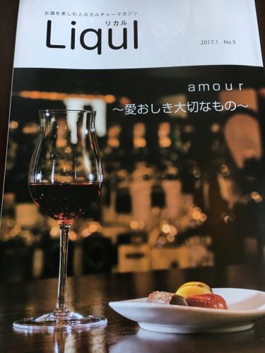 「Liqul」No.5 2017.1月号掲載_d0011635_14491275.jpg